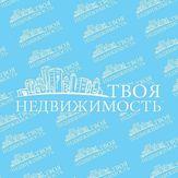 Агентство недвижимости: Твоя недвижимость - Ирпень, Ірпінь, Киевская область