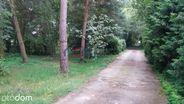 Dom na sprzedaż, Leoncin, nowodworski, mazowieckie - Foto 8