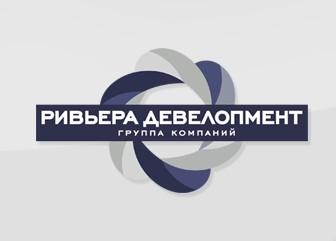 """Группа Компаний """"Ривьера Девелопмент"""""""