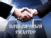 title_CompanyLogo