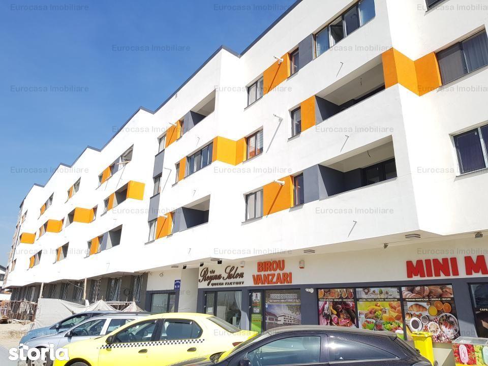 Birou de vanzare, Ilfov (judet), Intrarea Apeductului - Foto 1