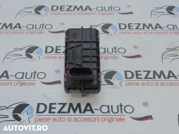 Actuator turbo, Bmw 3 coupe (E46) 2.0d - 1