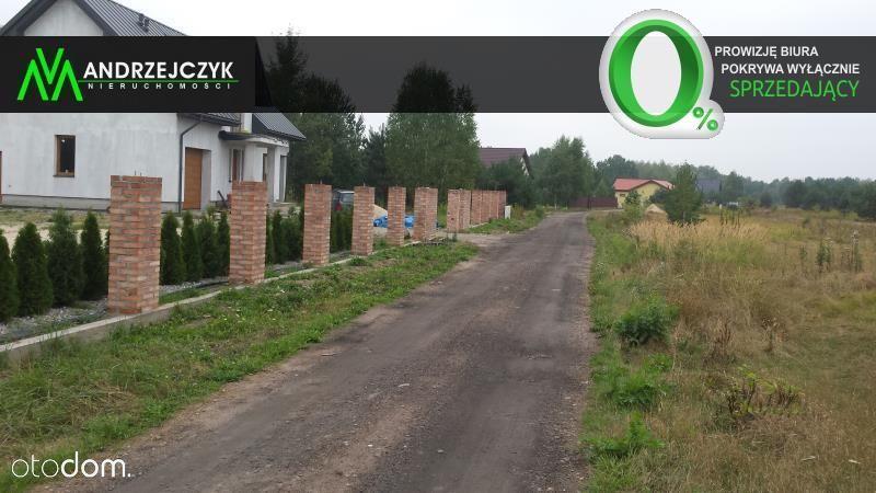 Działka na sprzedaż, Ławki, piaseczyński, mazowieckie - Foto 1
