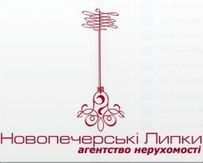 Компании-застройщики: АН Новопечерские Липки - Київ, Київська область