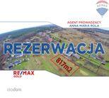 Działka na sprzedaż, Jaworzno, śląskie - Foto 1