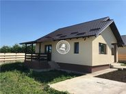 Casa de vanzare, Iași (judet), Horpaz - Foto 13