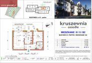 Mieszkanie na sprzedaż, Swarzędz, poznański, wielkopolskie - Foto 7
