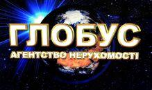 Агентство нерухомості: Агентство Нерухомості  ГЛОБУС - Христиновка, Христиновский район, Черкасская область