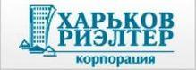 Агентство нерухомості: Харьков Риэлтер - Харьков, Харків, Харьковская область