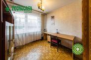 Mieszkanie na sprzedaż, Kraków, Wola Duchacka - Foto 4