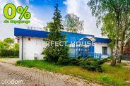 Lokal użytkowy na sprzedaż, Andrespol, łódzki wschodni, łódzkie - Foto 1