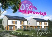 Dom na sprzedaż, Zielona Góra, Przylep - Foto 2