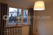 Mieszkanie na sprzedaż, Katowice, Piotrowice - Foto 6