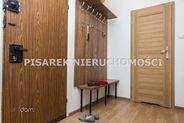 Mieszkanie na wynajem, Warszawa, Wawrzyszew - Foto 12