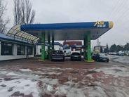 Hala/Magazyn na sprzedaż, Sosnowiec, śląskie - Foto 10