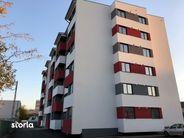 Dezvoltator, Prahova (judet), Ploieşti - Foto 1