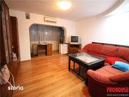 Apartament de vanzare, Bacău (judet), Strada Neagoe Vodă - Foto 1