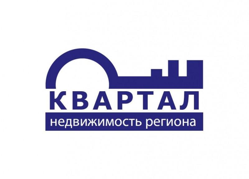 АН Квартал