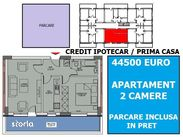 Apartament de vanzare, Ilfov (judet), Popeşti-Leordeni - Foto 3