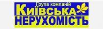 Группа компаний Киевская недвижимость
