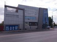 Birou de vanzare, Ilfov (judet), Șoseaua Fundeni - Foto 4