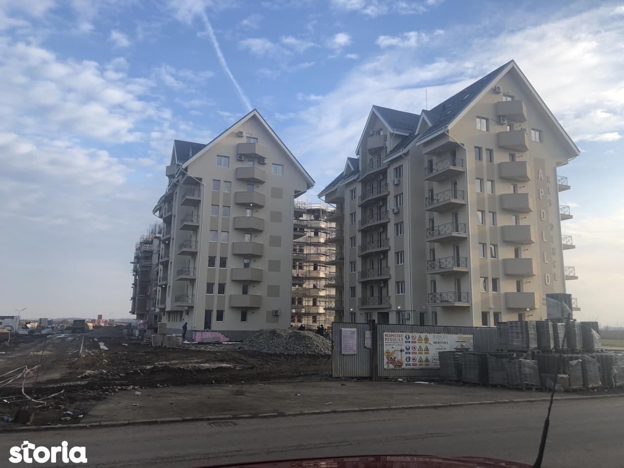 Teren de Vanzare, Ilfov (judet), Strada Biruinței - Foto 2