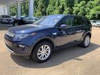 Dezmembrez Range Rover Discovery Sport/Land Rover discovery sport 2017 - 1