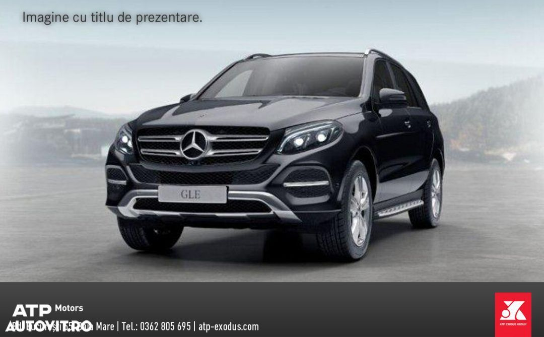 Mercedes-Benz GLE 250 - 7