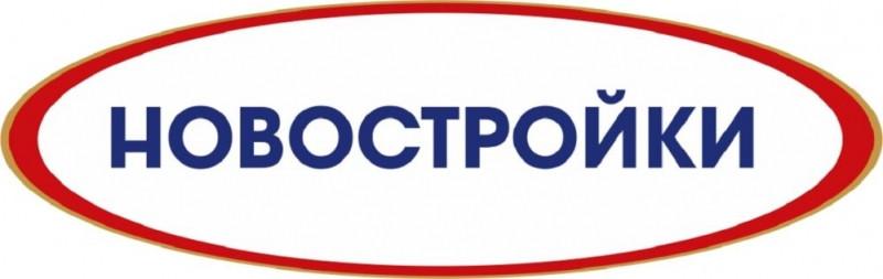 Отдел продаж Новостроя