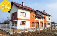 Dom na sprzedaż, Kraków, Prądnik Biały - Foto 1
