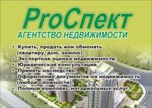 Компании-застройщики: Проспект - Дніпропетровськ, Дніпропетровська область