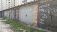 Garaż na sprzedaż, Łódź, Bałuty - Foto 2