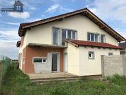 Casa de vanzare, Hunedoara (judet), Dumbrăviţa - Foto 1
