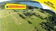 Działka na sprzedaż, Dołgie, szczecinecki, zachodniopomorskie - Foto 1