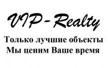 Компании-застройщики: VipRealty АН - Киев, Київ, Киевская область