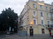 Mieszkanie na sprzedaż, Lublin, Centrum - Foto 10