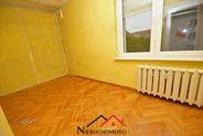 Mieszkanie na sprzedaż, Gorzów Wielkopolski, Śródmieście - Foto 6