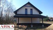Dom na sprzedaż, Czyżowice, wodzisławski, śląskie - Foto 6