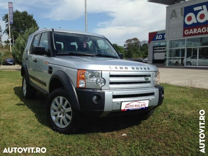 Land Rover Discovery - 22