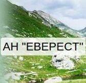 Компании-застройщики: АН Еверест - Киев, Київ, Киевская область