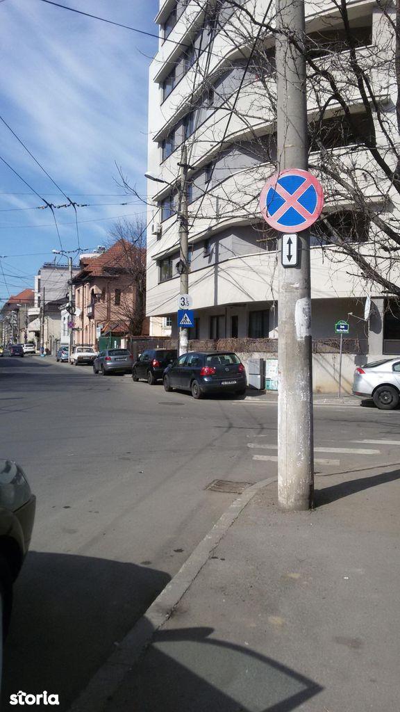 Teren de Vanzare, București (judet), Sectorul 2 - Foto 1