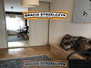 Mieszkanie na wynajem, Warszawa, Mokotów - Foto 7