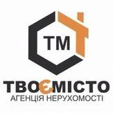 Компании-застройщики: АН Твоє Місто - Киев, Київ, Киевская область