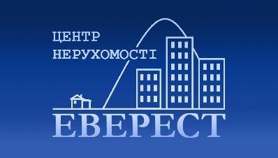 Центр нерухомості ЕВЕРЕСТ