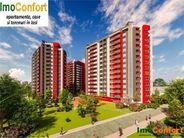 Apartament de vanzare, Iasi, Tudor Vladimirescu - Foto 10