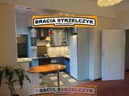 Lokal użytkowy na wynajem, Warszawa, Śródmieście - Foto 6