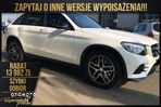 Mercedes-Benz GLC 2.0 250 4MATIC (211KM)| AMG + Run-Out + Promo | Dostępny OD RĘKI - 1