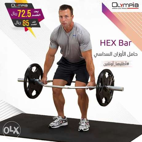 Hex bar Offer