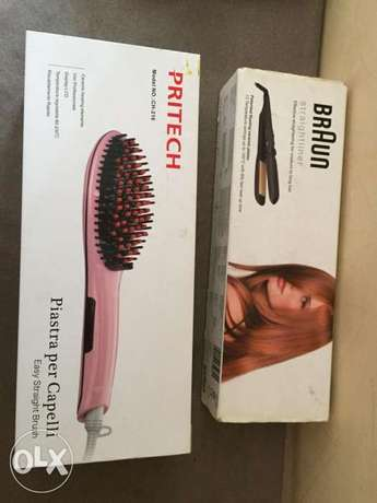 Babyliss hair brush