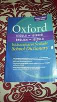 Oxford Isizulu - English Text Books